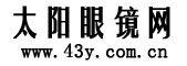 太阳眼镜网logo